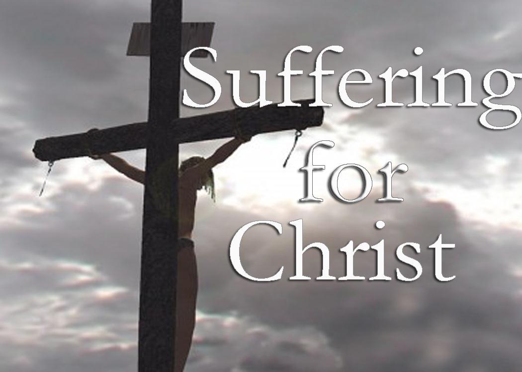 Suffering For Christ - SelahAfrik