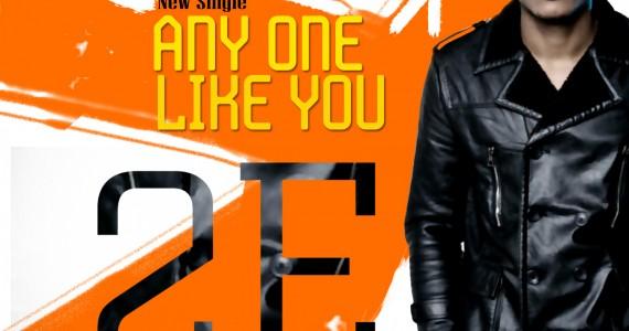 #SelahMusic: 2E | Anyone Like You [@gospel2E]