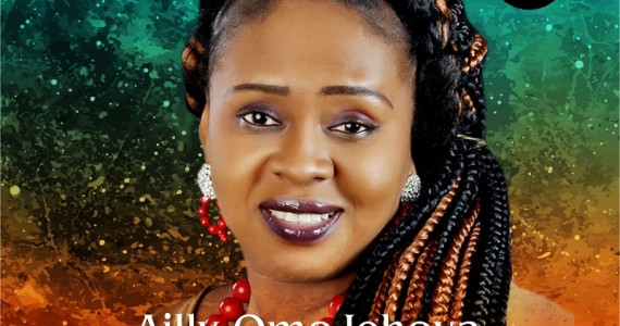 #SelahMusic: Ailly OmoJehova | Praise Your Name [@meet_ailly]