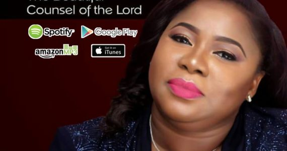 "Ify Dan Excell Releases ""The Beautiful Counsel Of The Lord"" EP 