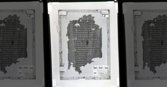 Ancient Manuscript Of Jesus Teachings Found After 1600 Years