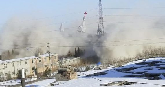 Authorities In China Blow Megachurch Using Dynamite