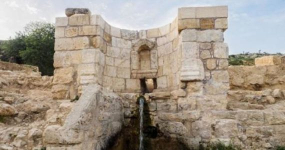 1500-Year-Old Pool Discovered At Site Where Philip Baptized Ethiopian Eunuch