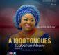 #SelahFresh: AyoDoubleJoy | 1000 Tongues (Egberun Ahon) | @AyoDoublejoy