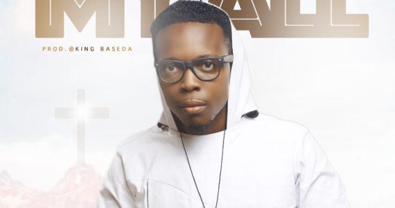 #SelahMusic: Manuel Music | My All [@_ManuelMusicc]