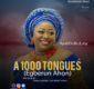#SelahMusic: AyoDoublejoy | 1000 Tongues (Egberun Ahun) | @Ayodoublejoy